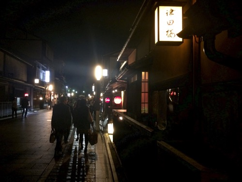 141108 kyoto 4
