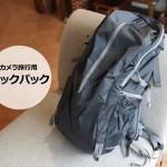 150315_hakuba-gw-advance1.jpg