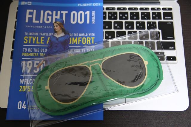 150401 flight goods4