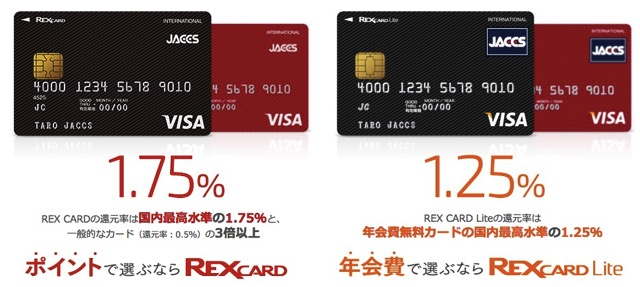 150409 rexcard2