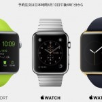 150410_Apple-Watch1.JPG