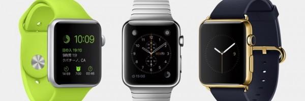 150410_Apple-Watch1.JPG