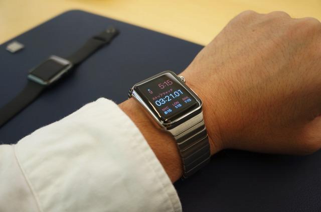 150410 Apple Watch4