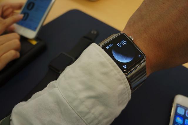 150410 Apple Watch5