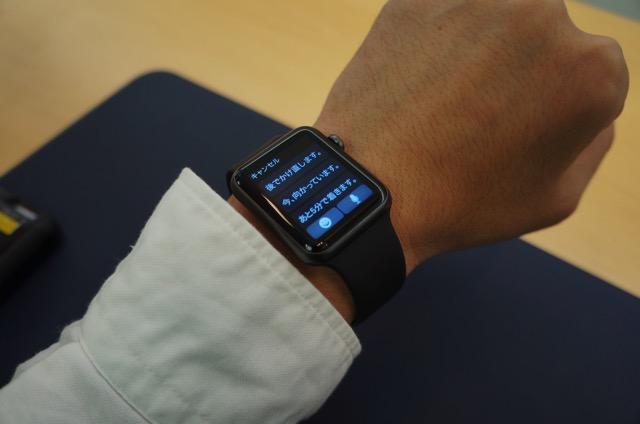 150410 Apple Watch6