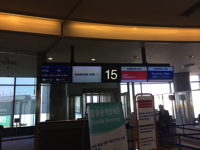 150415 koreanair ke704 777 300er2