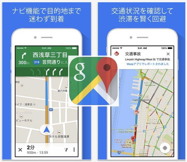 150424 overseas travel app10