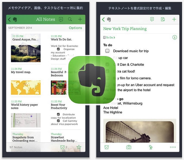 150424 overseas travel app3