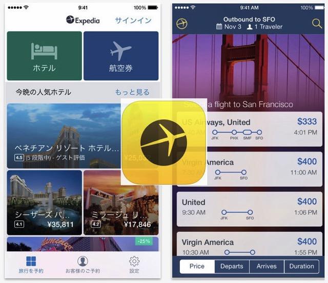 150424 overseas travel app8