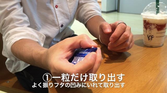 150507 hayawaza mintia1