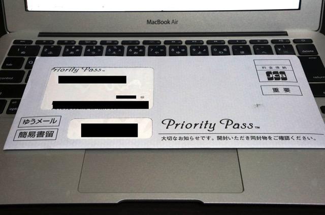 150514 priority pass2