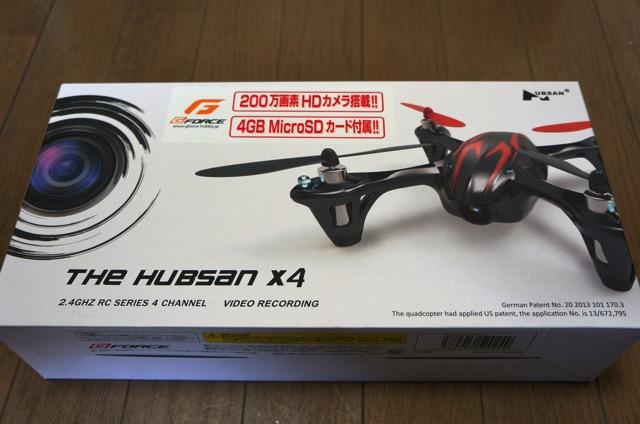 150516 the hubsan x4 4