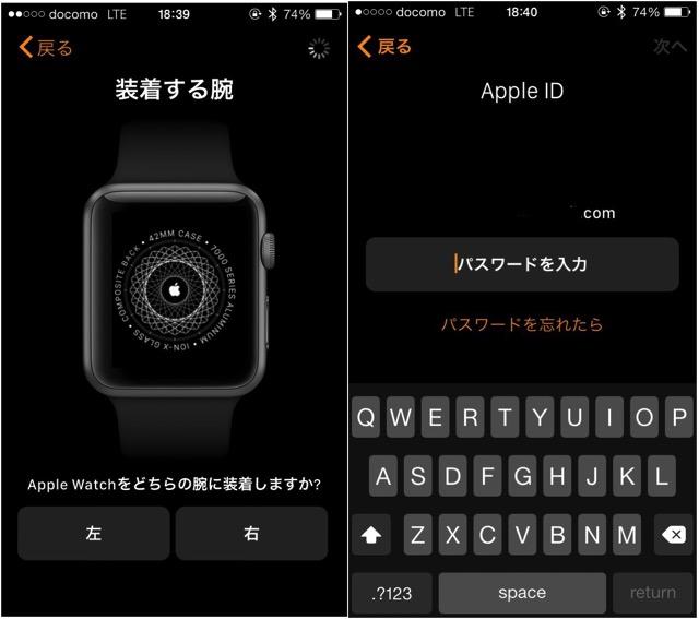 150523 applewatch sport75