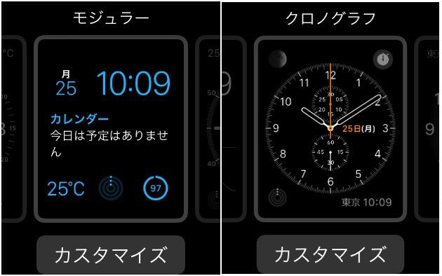 150523 applewatch sport76