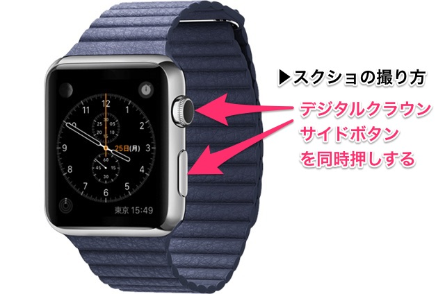 150523 applewatch sport78