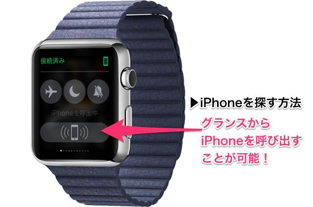 150523 applewatch sport79