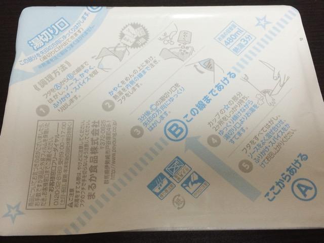 150608  new peyoung2