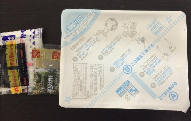 150608 new peyoung1