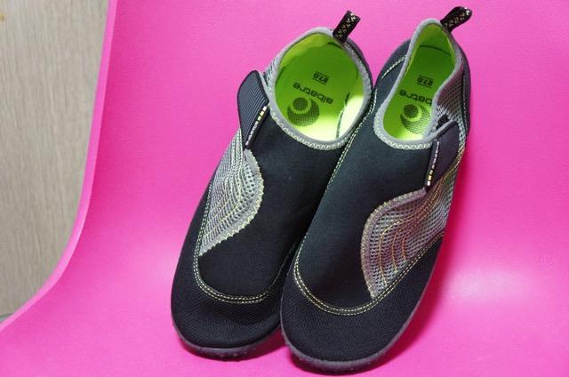 150617 marine shoes1
