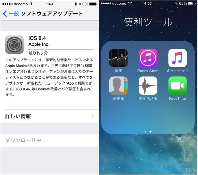150701 apple music1