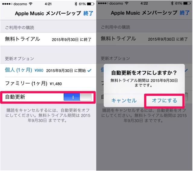 150701 apple music7