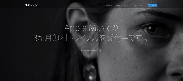 150701 apple music8