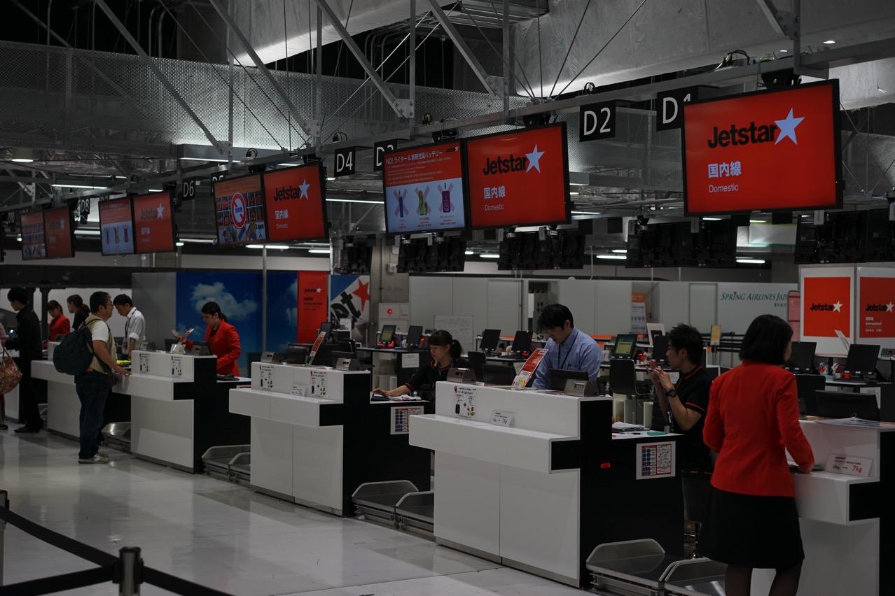 150701 narita terminal3 6
