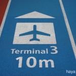 成田空港第3ターミナルが想像以上に快適だった