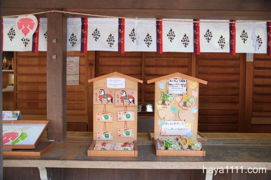 150705_kamakura_plan9