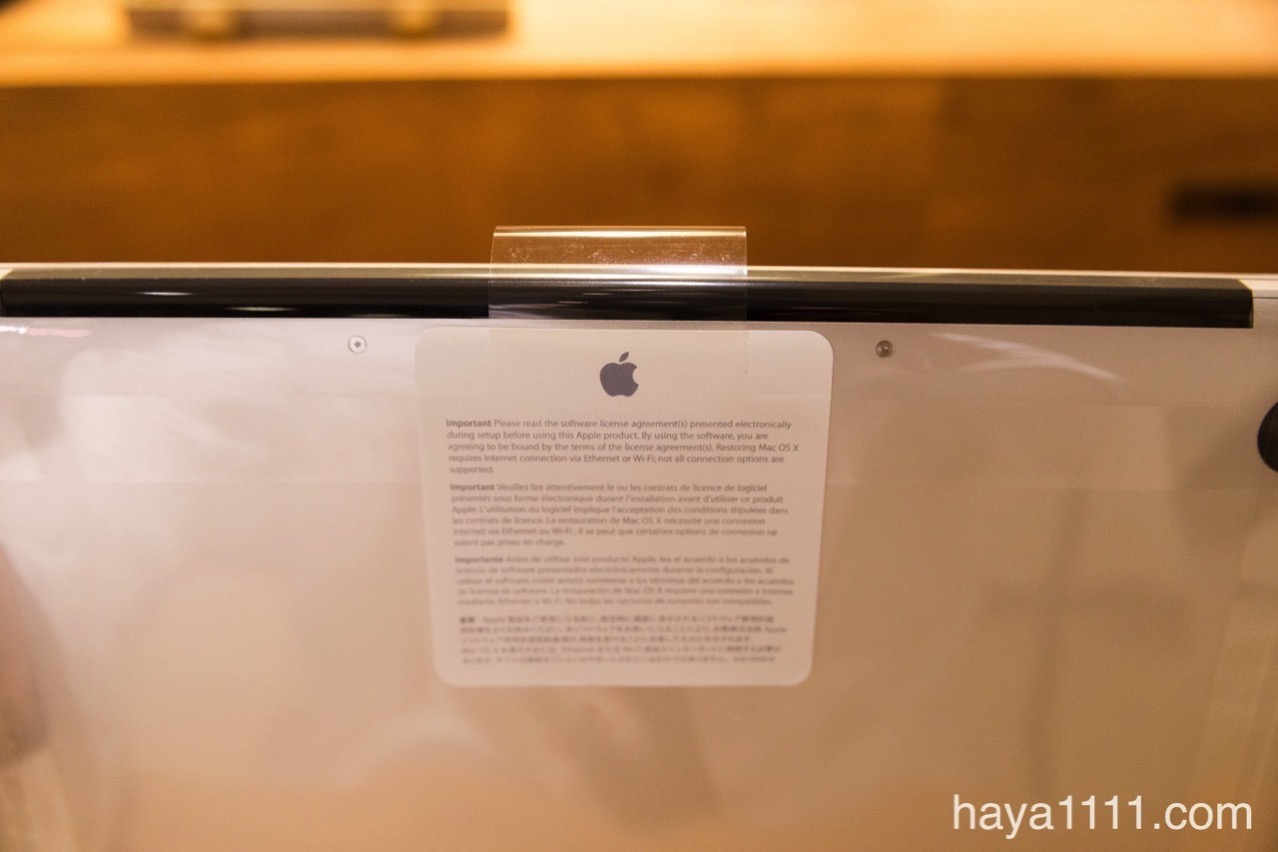 150710 macbookpro13 12