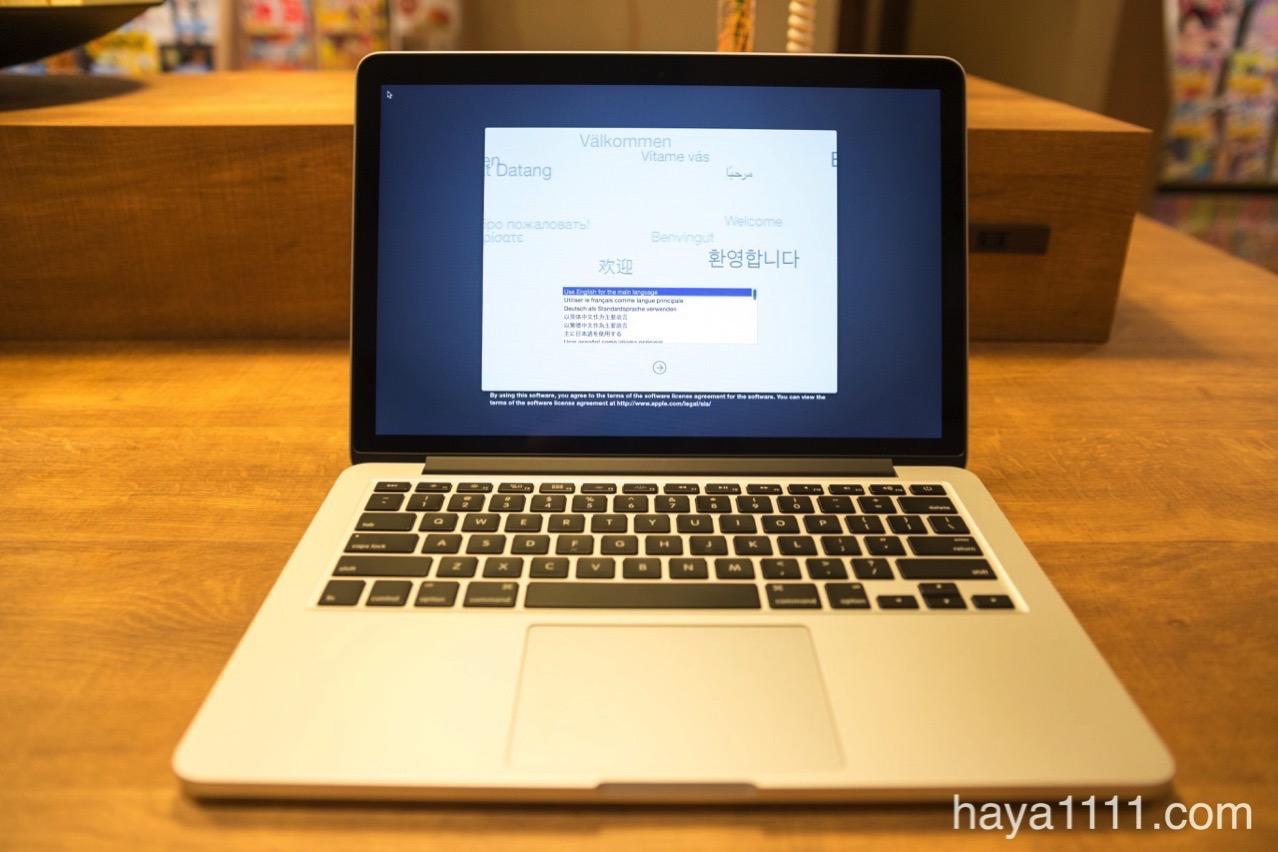 150710 macbookpro13 29