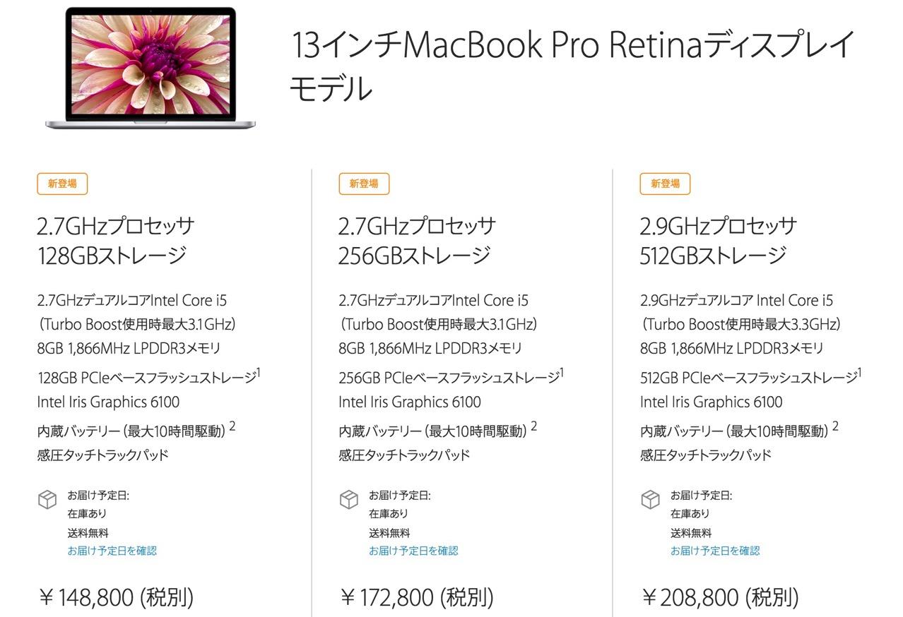 150710 macbookpro13 63