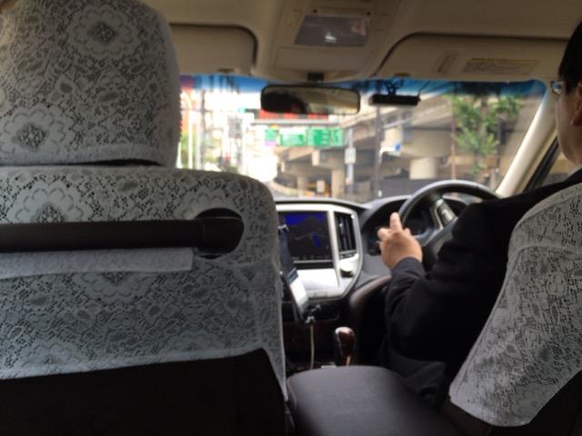 150803 uber2