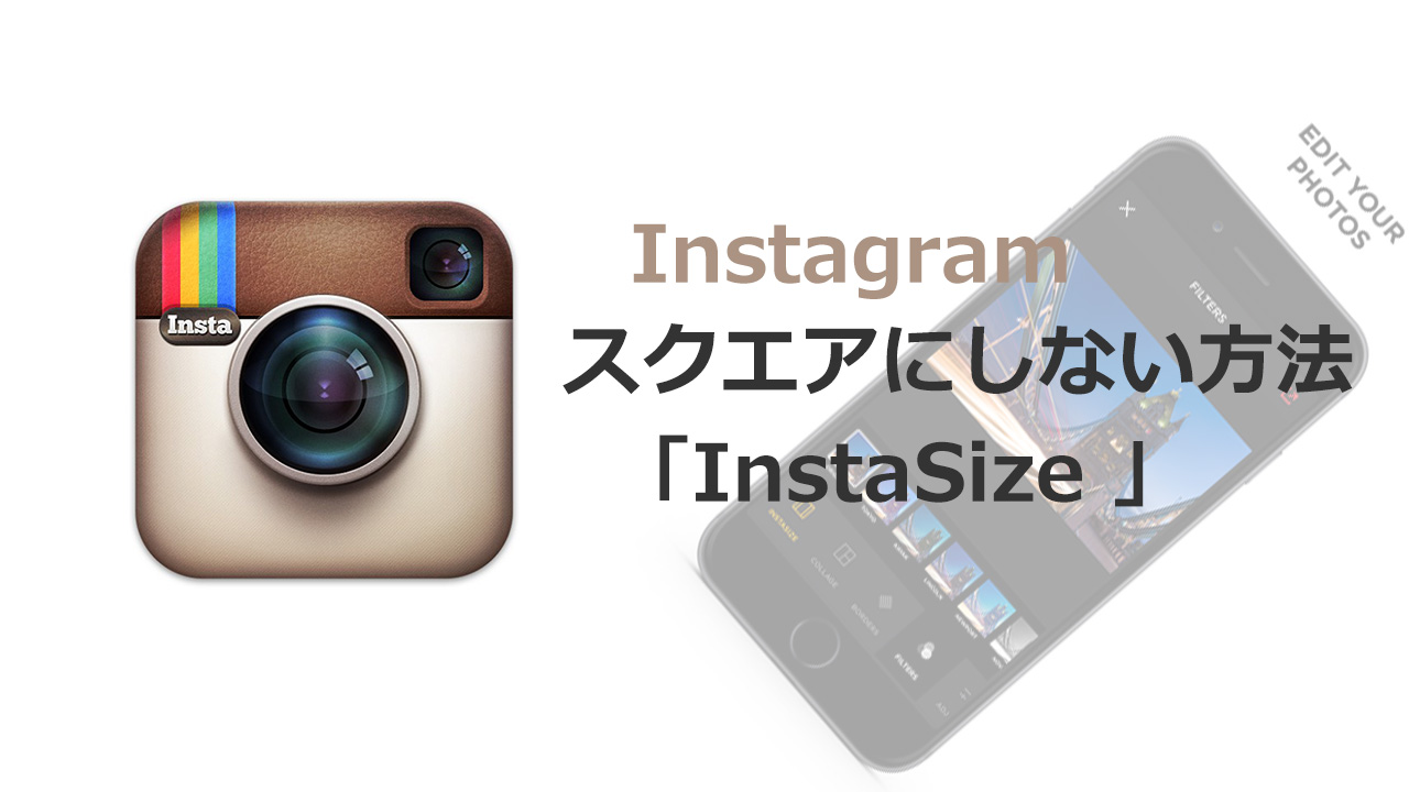 150814 InstaSize7