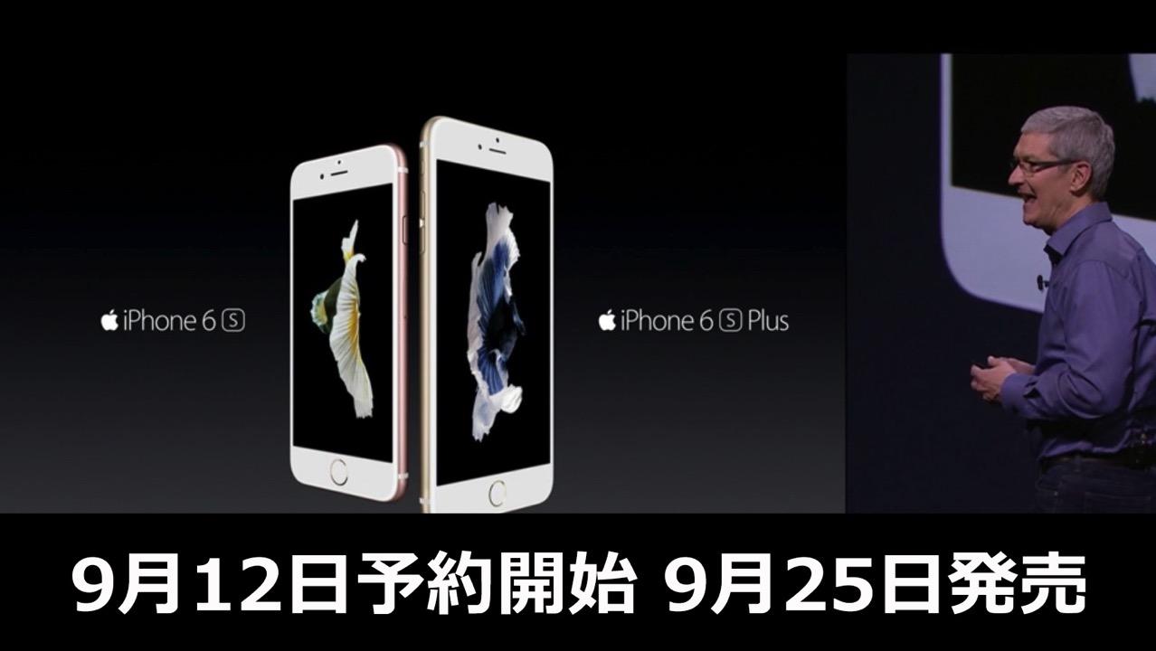 150910 iphone6s00