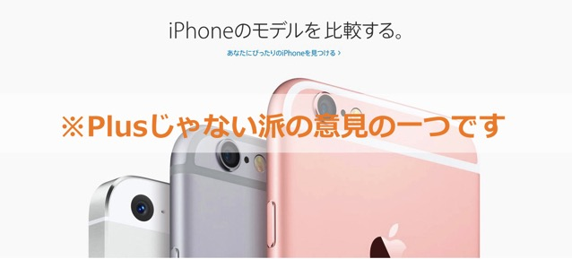 150914 iphone6or6plus