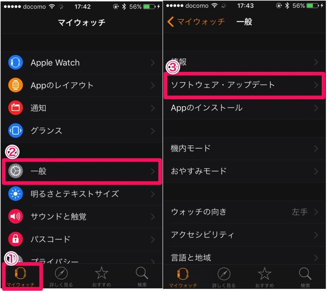 150927 applewatch os 1
