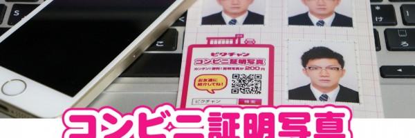 150927_pic_chan1.jpg