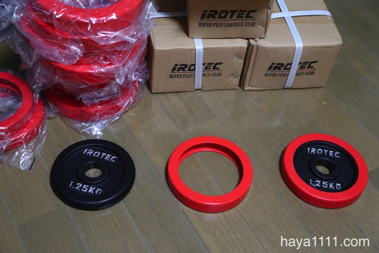 160518 irotec rubber dumbbell5