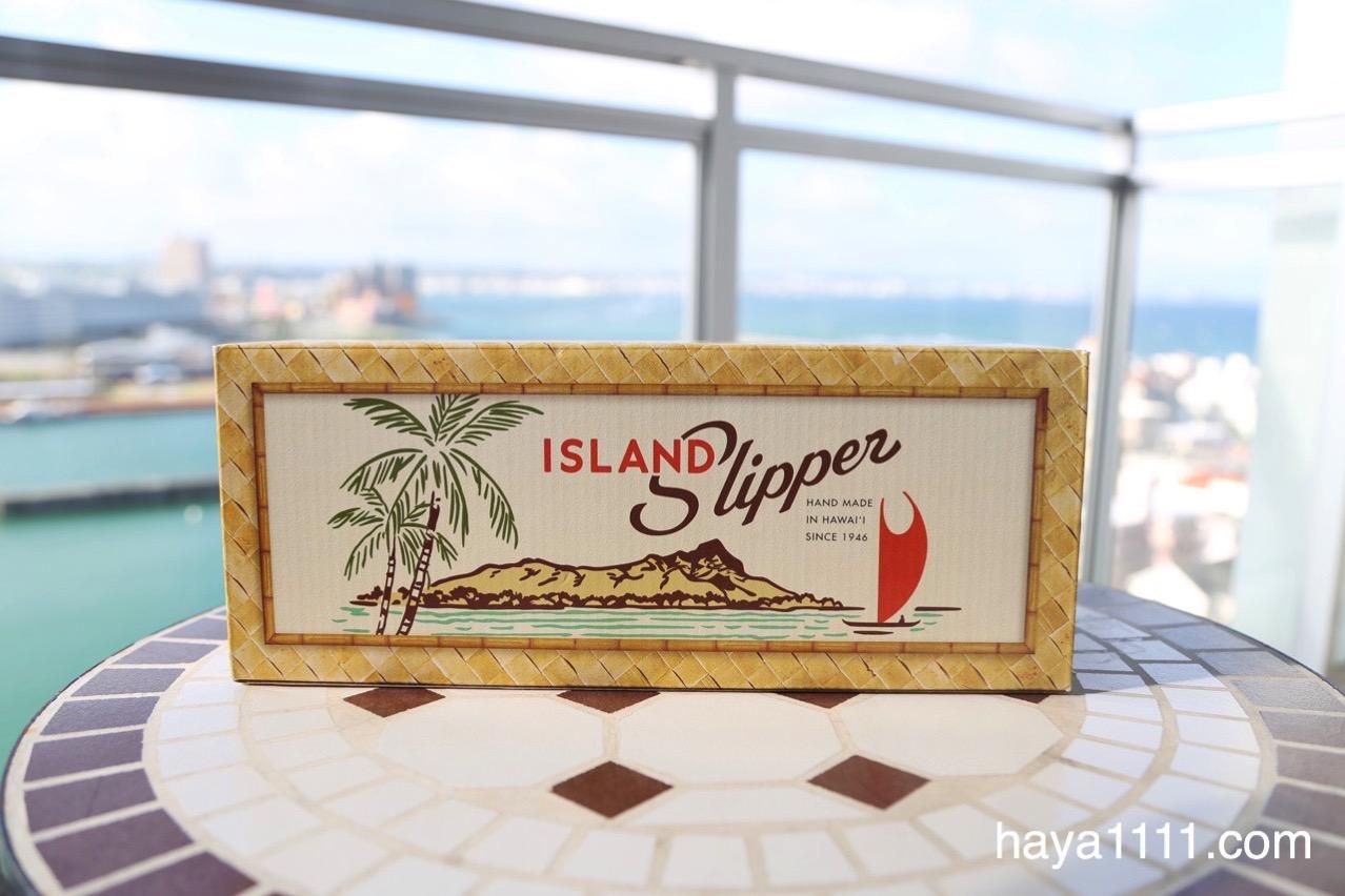 160704 island slipper1