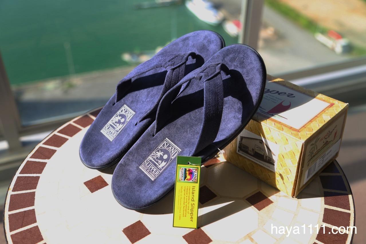 160704 island slipper2
