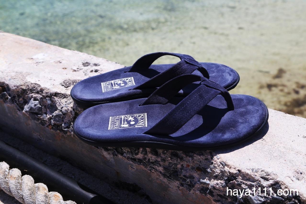 160704 island slipper9