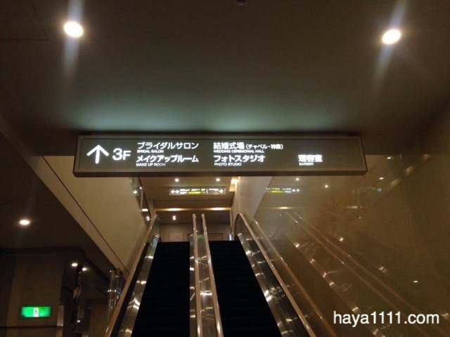 160816 shinagawaprince nightpool17