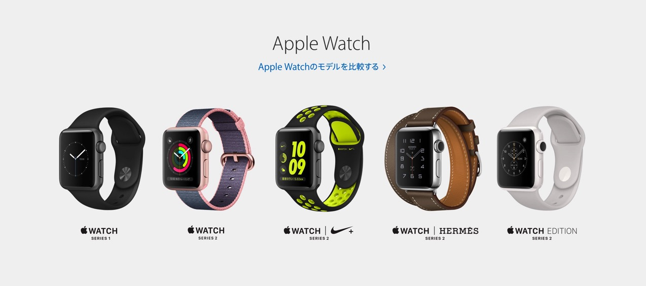 160908 applewatch2 1