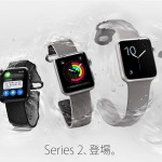 160908_applewatch2_2.jpg
