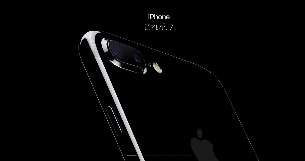 160908 iphone7 77