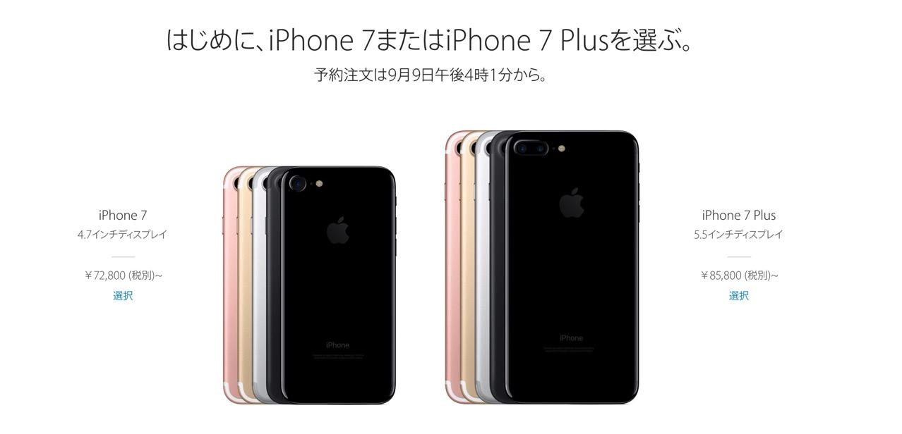 160908 iphone7 78