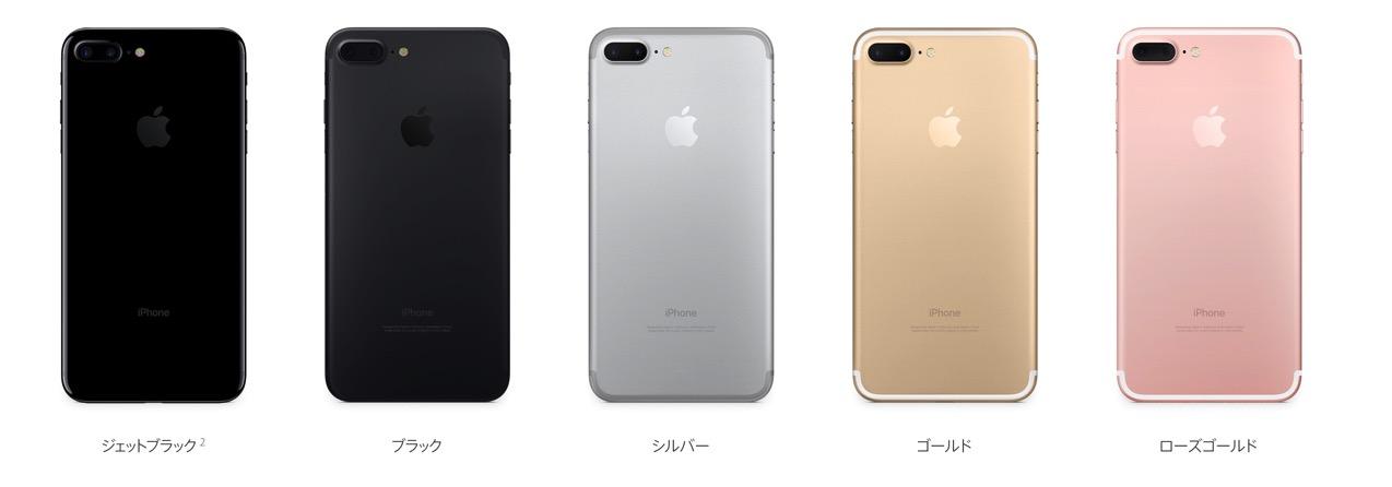 160908 iphone7 79