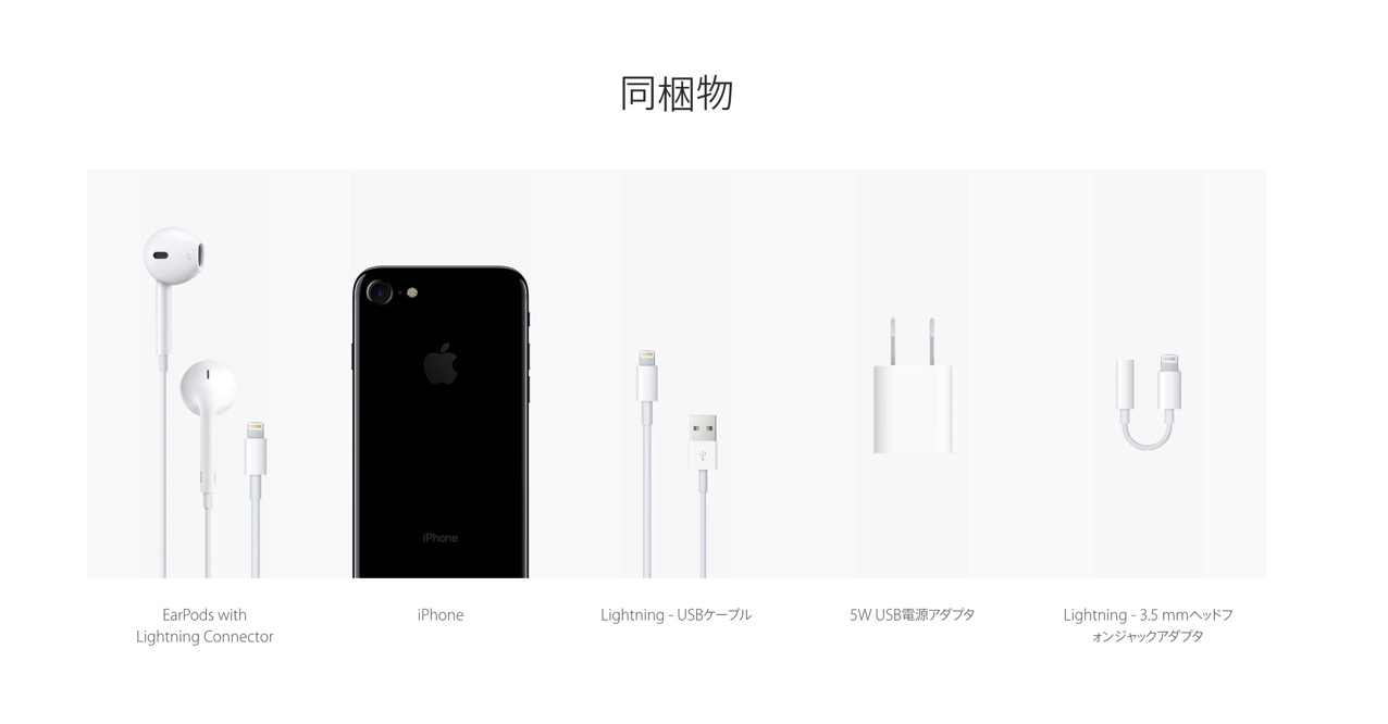 160908 iphone7 80