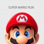 Apple × Nintendoの夢のタッグ「スーパーマリオラン」を発表!